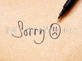 apology Image